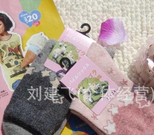 厂家直销兔羊毛袜手工缝头无骨新万博manbetx官网登录 秋冬款中筒保暖袜