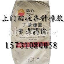 回收天然橡胶15731080058