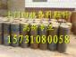 回收颜料回收色淀回收色浆15731080058