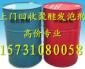 回收聚氨酯发泡剂15731080058